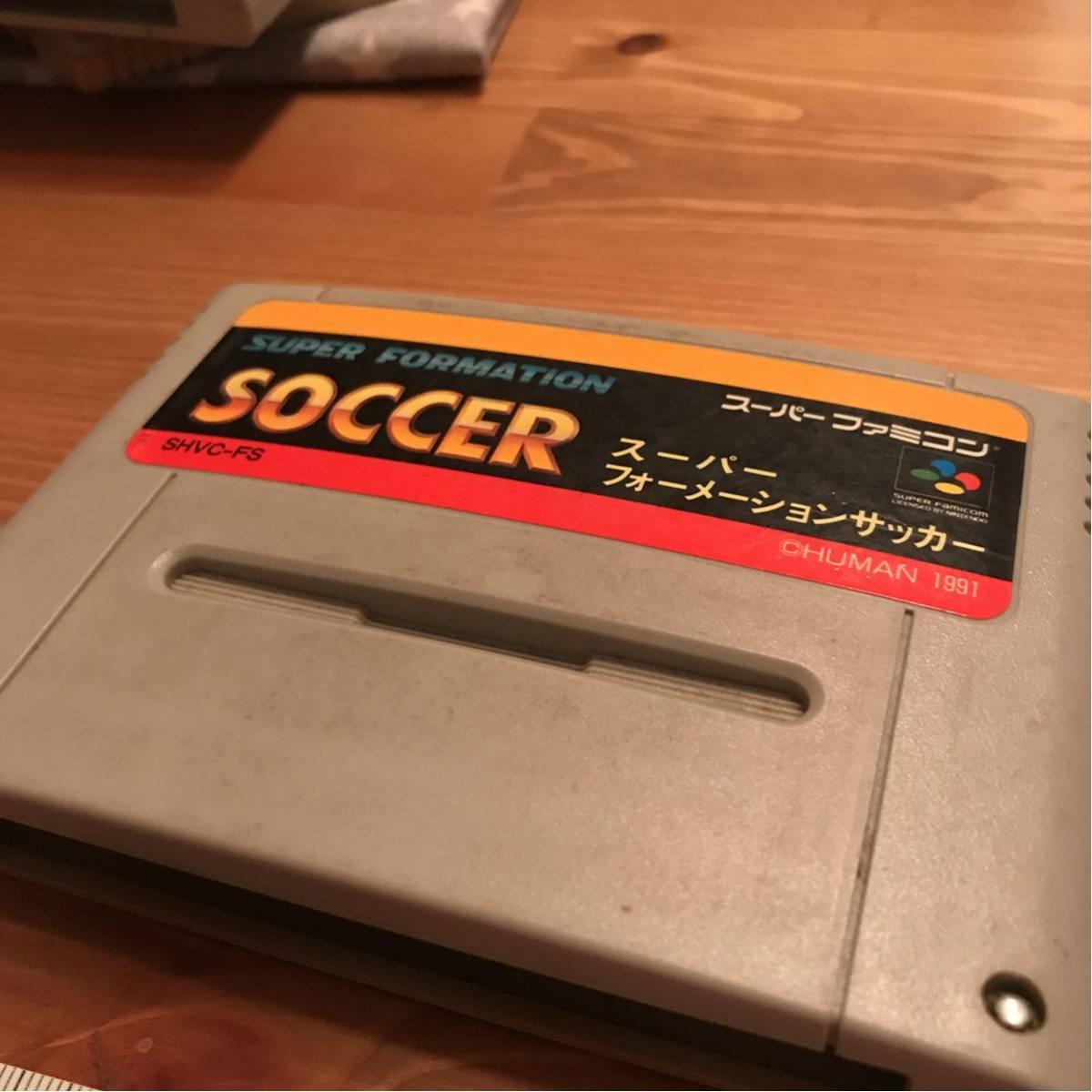 スーパーファミコン用ソフト スーパーフォーメーションサッカー 中古品