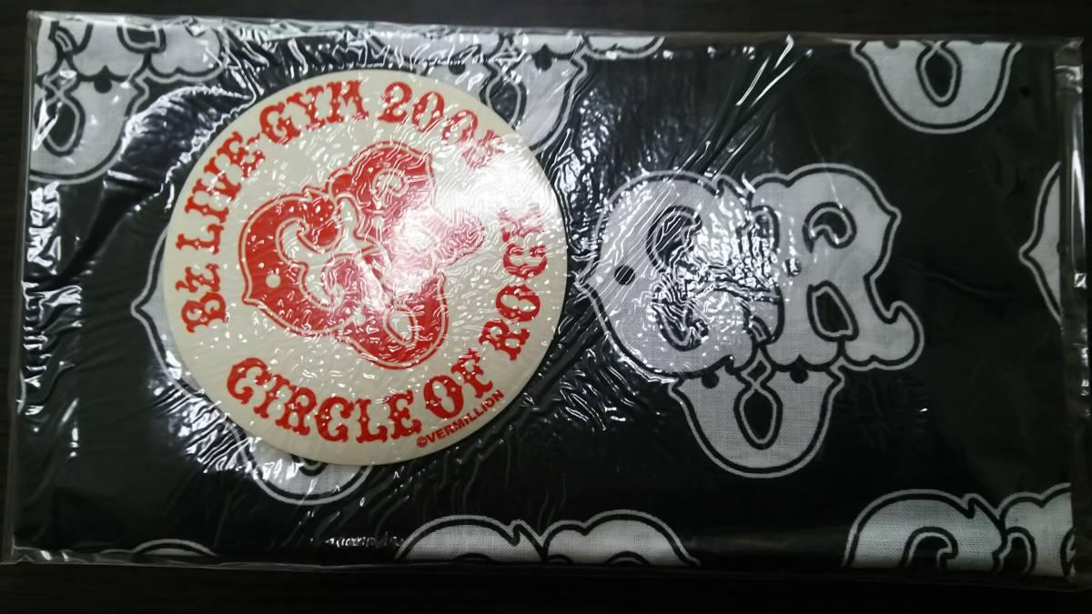 【B'z】LIVE-GYM 2005 CIRCLE OF ROCK てぬぐい 未開封 新品 非売品♪