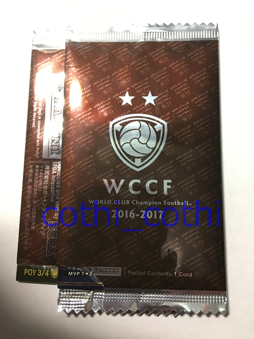 WCCF 16-17 MVP サンチェス Player Of The Year ブッフォン 微開封 送料込み!