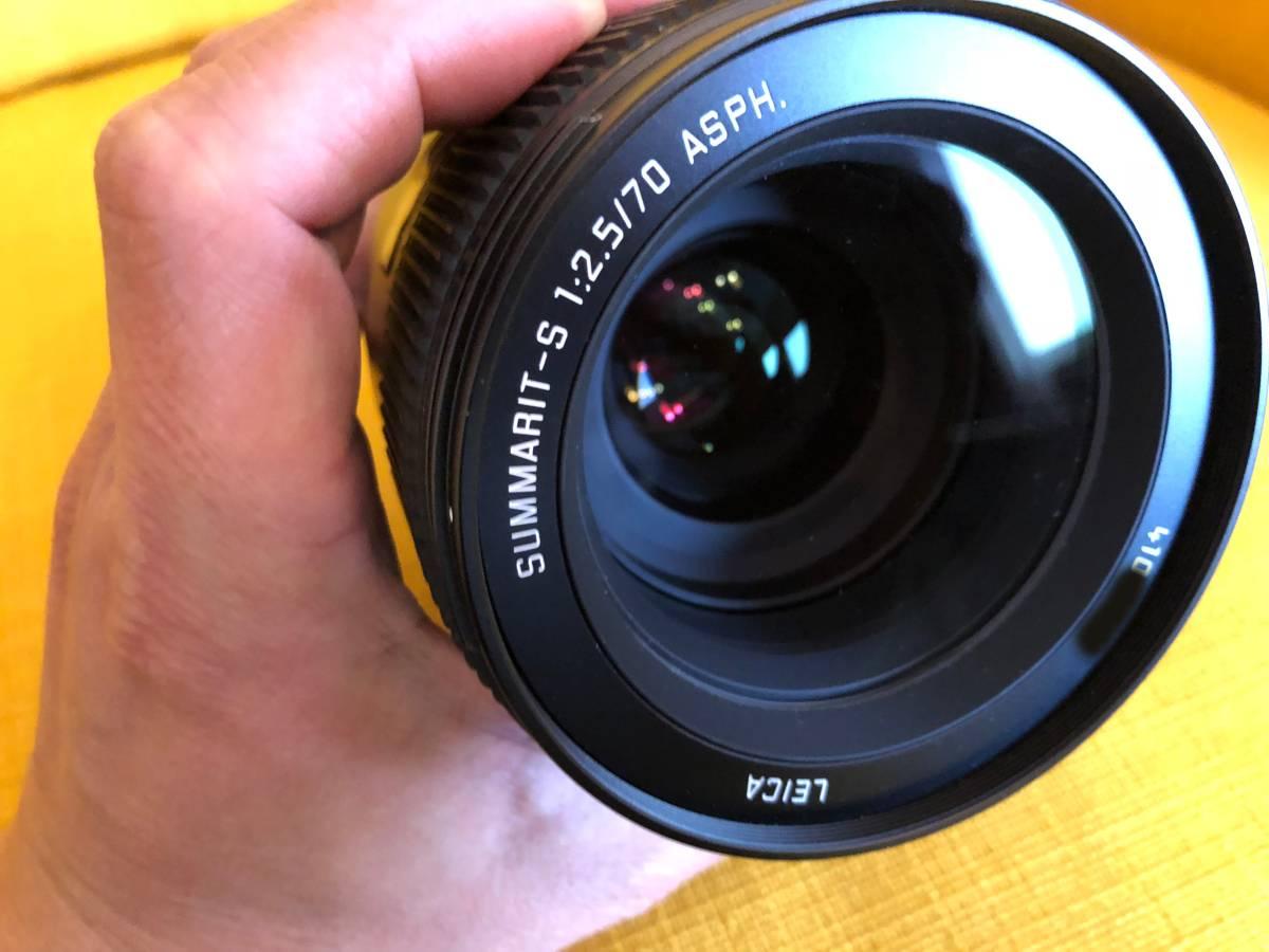 ズマリット S F2.5 70mm ASPH Summarit