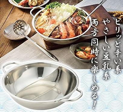 〓送料無料〓■IH対応 よくばり二食鍋■4~6人前 ステンレス製 仕切り鍋 28cm IH対応&直火