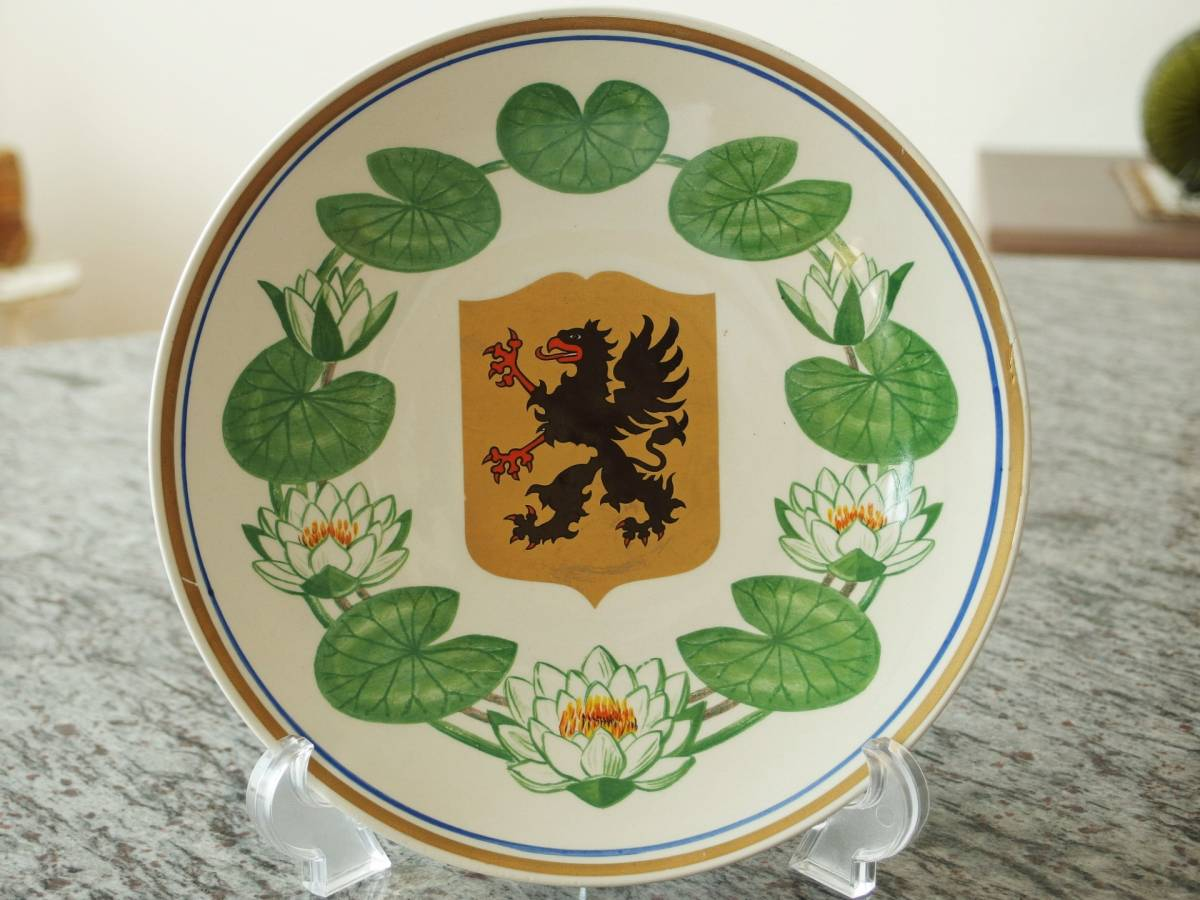 ¥値下げ!スウェーデン Upsala Ekeby Gefle ウプサラエクビー ゲフレ 1966年 記念プレート/飾り皿「Sodermanland/セーデルマンランド」_直径19.8cm