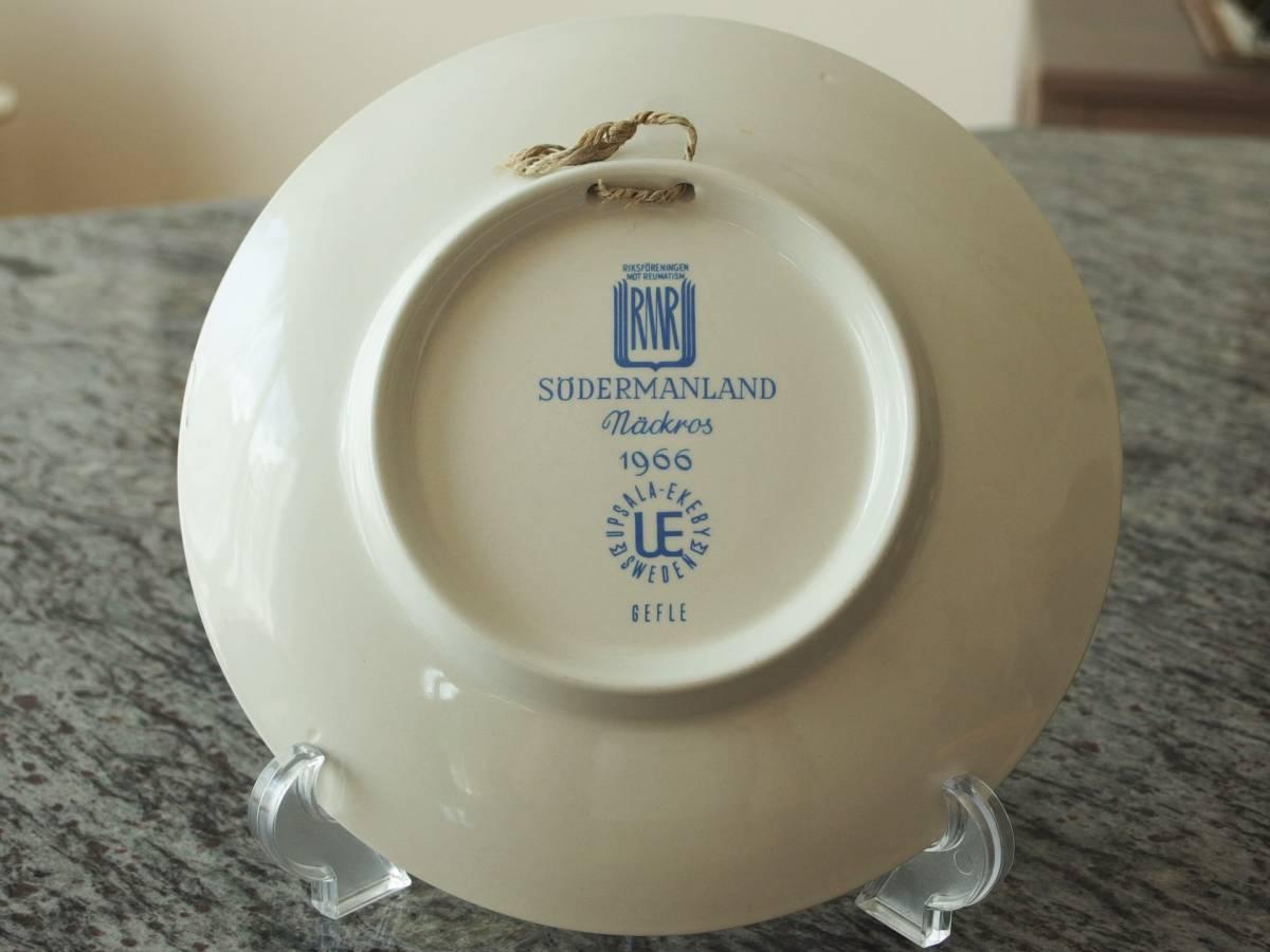 ¥値下げ!スウェーデン Upsala Ekeby Gefle ウプサラエクビー ゲフレ 1966年 記念プレート/飾り皿「Sodermanland/セーデルマンランド」_毎年違った県も作成されております。