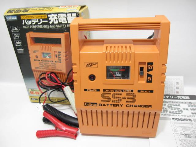 セルスター 高性能小型 バッテリー充電器 SS-3 バッテリーチャージャー