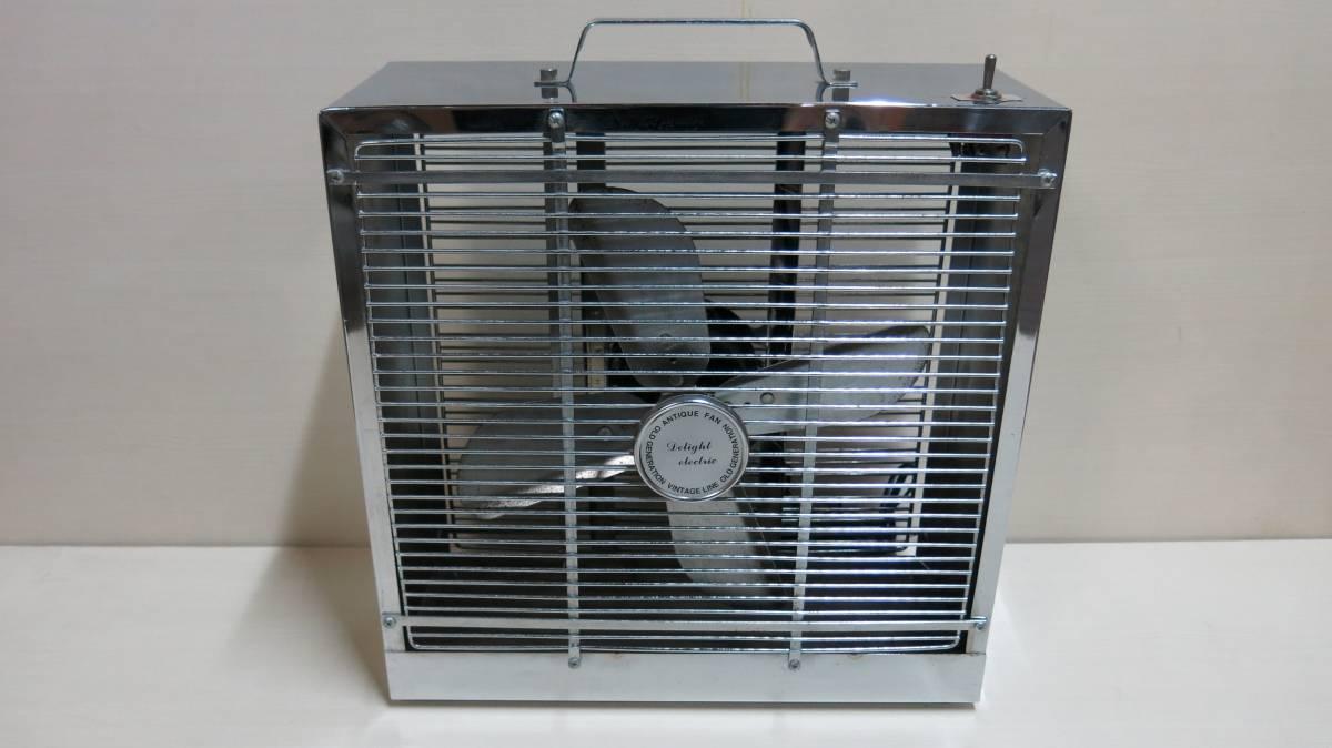 中古 Delight Electric MODEL EL062 アンティーク 扇風機 U.S メタル ボックス ファン 2002年製