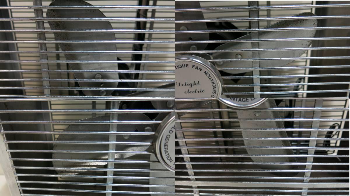 中古 Delight Electric MODEL EL062 アンティーク 扇風機 U.S メタル ボックス ファン 2002年製_画像6