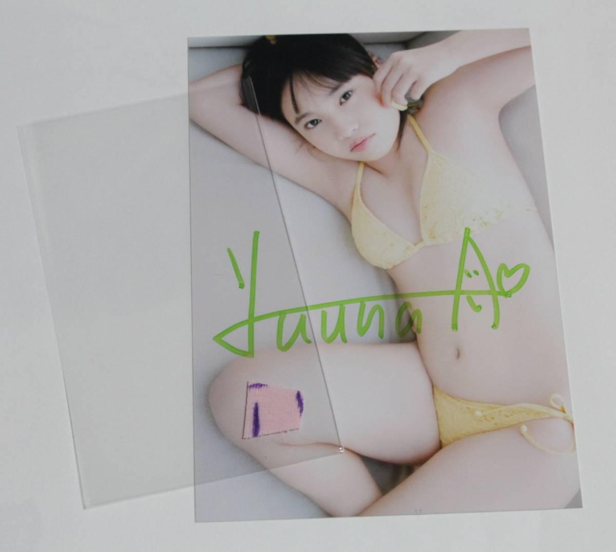 荒井佑奈『Candyガール』特典 直筆サイン入り生写真+お絵かき白水着