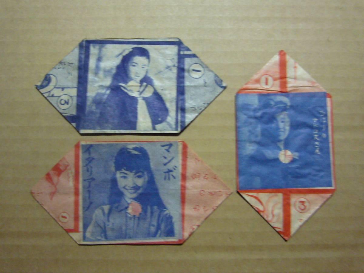 ●紙風船・紙ふうせん●4-3 富山売薬・おまけ 美空ひばり 雪村いづみ 3枚_画像2