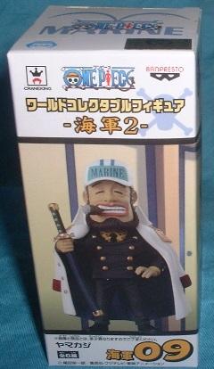 ワンピース ワールドコレクタブルフィギュア 海軍2 ヤマカジ_画像1