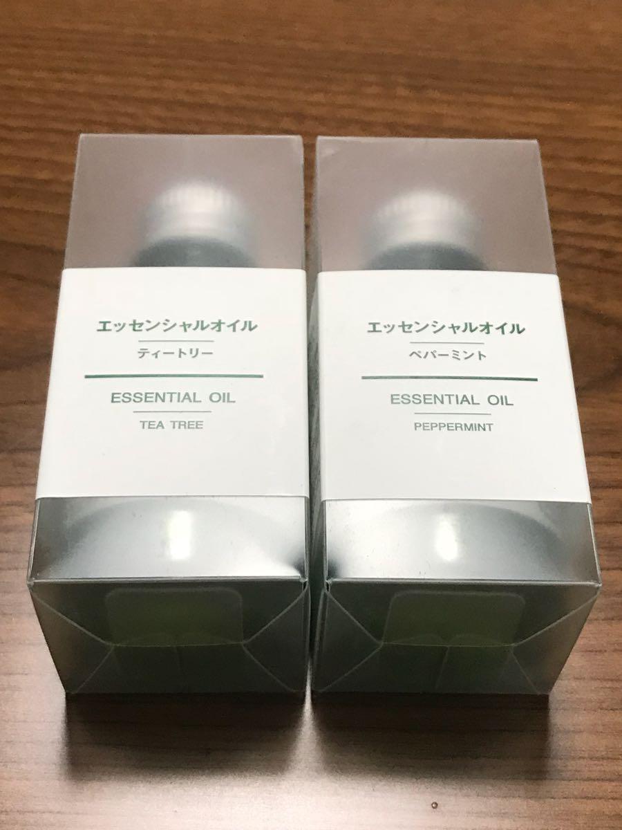 ◆レターパック無料発送◆新品◆ 無印良品 エッセンシャルオイル 《ティートリー》《ペパーミント》 7,000円分