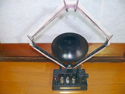 真空管ラジオ 再生式ラジオ 電池管 学研 レトロラジオ オブジェ 電池管ラジオ