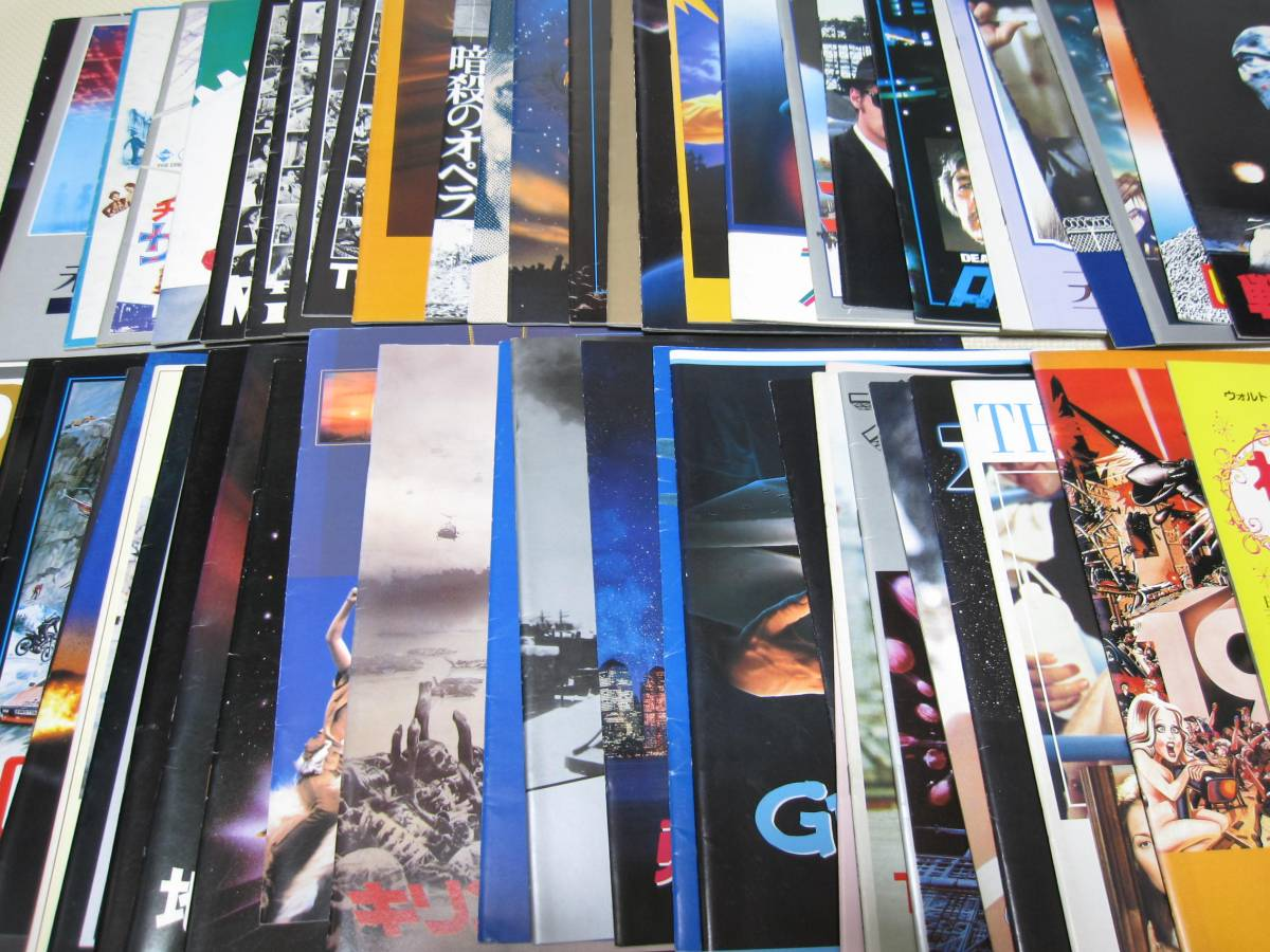 ~希少~ 大量 古い 映画 パンフレット 洋画 邦画 まとめて 計83冊 アンティーク チャップリンなど