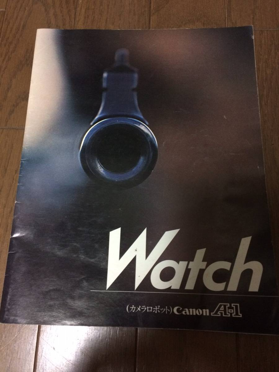 【canon キャノン カメラ カタログ】canon A-1 カメラロボット watch カタログ 1979年5月 約20ページ 送料164円 同梱可