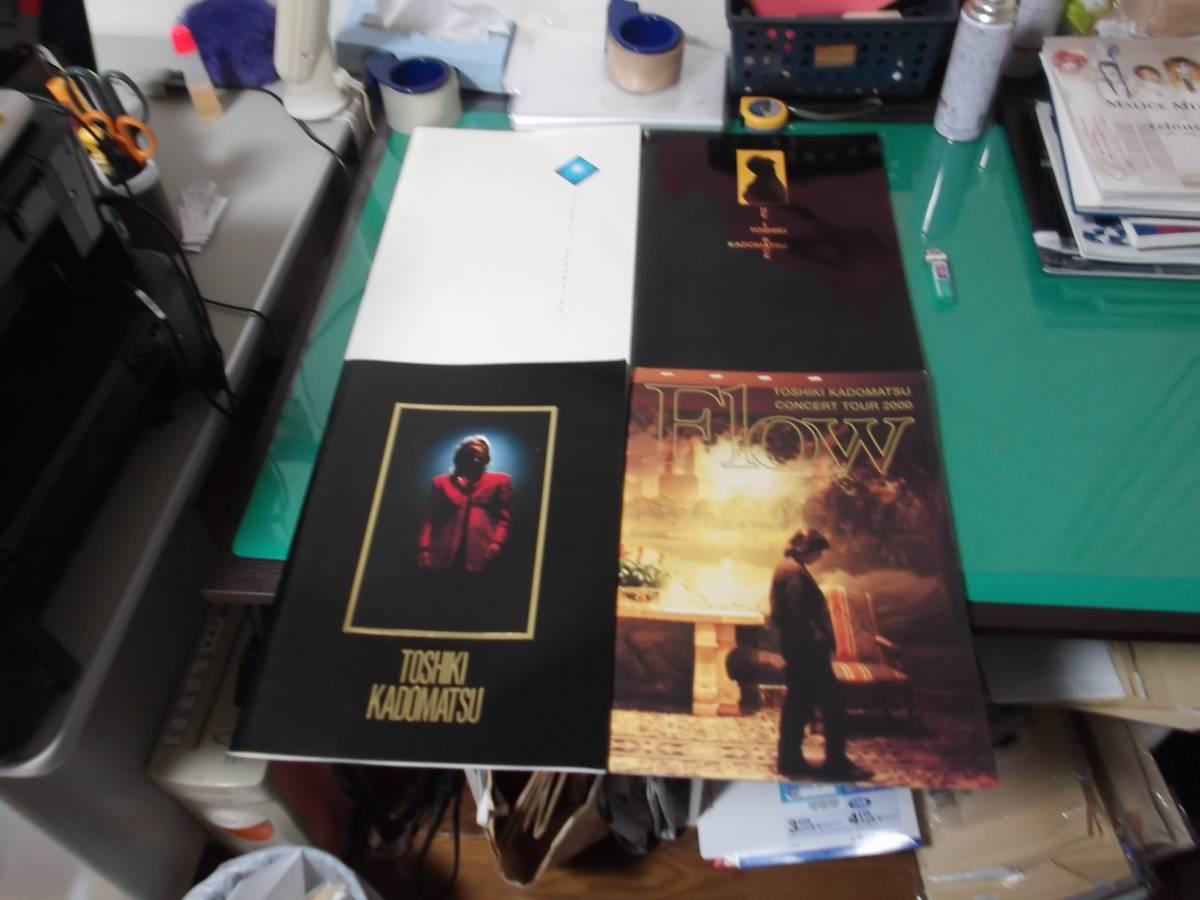 角松敏生 パンフ 4冊 あるがままに、HE IS BACK、タイムトンネル、FLOW