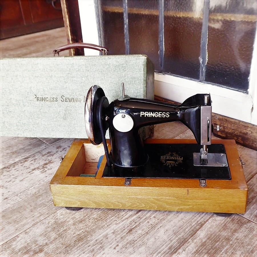 旧家から~◆ 古い 小型 ミシン 【プリンセス ソーイング マシン】 アンティーク レトロ