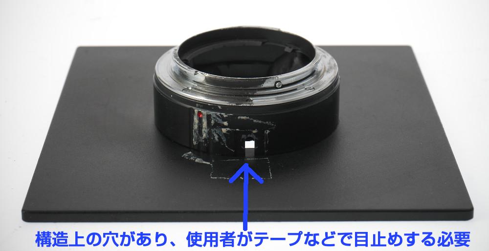 ホースマン・ジナー規格140mm角ボードにEOSカメラ用EFマウント(オス)を取り付けたボード、自作なのでジャンク扱い