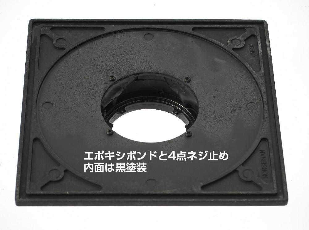 ホースマン・ジナー規格140mm角ボードにEOSカメラ用EFマウント(オス)を取り付けたボード、自作なのでジャンク扱い_画像2