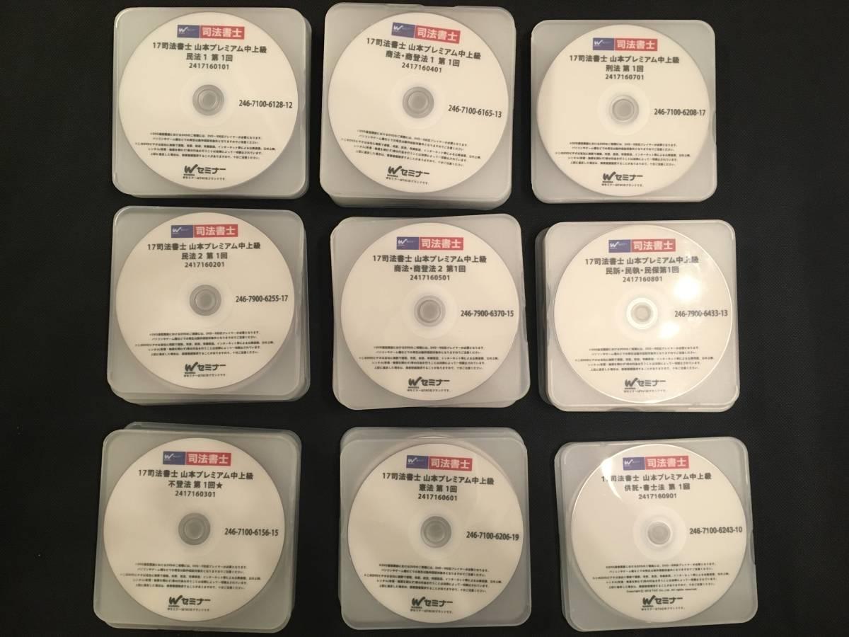 合計DVD57枚です。