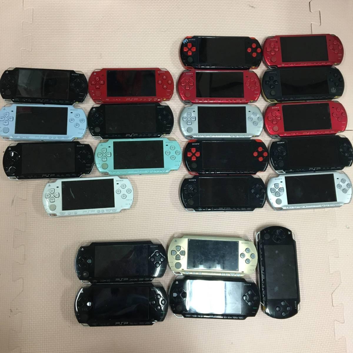 【ジャンク】PSP 本体 まとめ セット 1000 2000 3000 計22台 中古 ゲーム機 ソフト