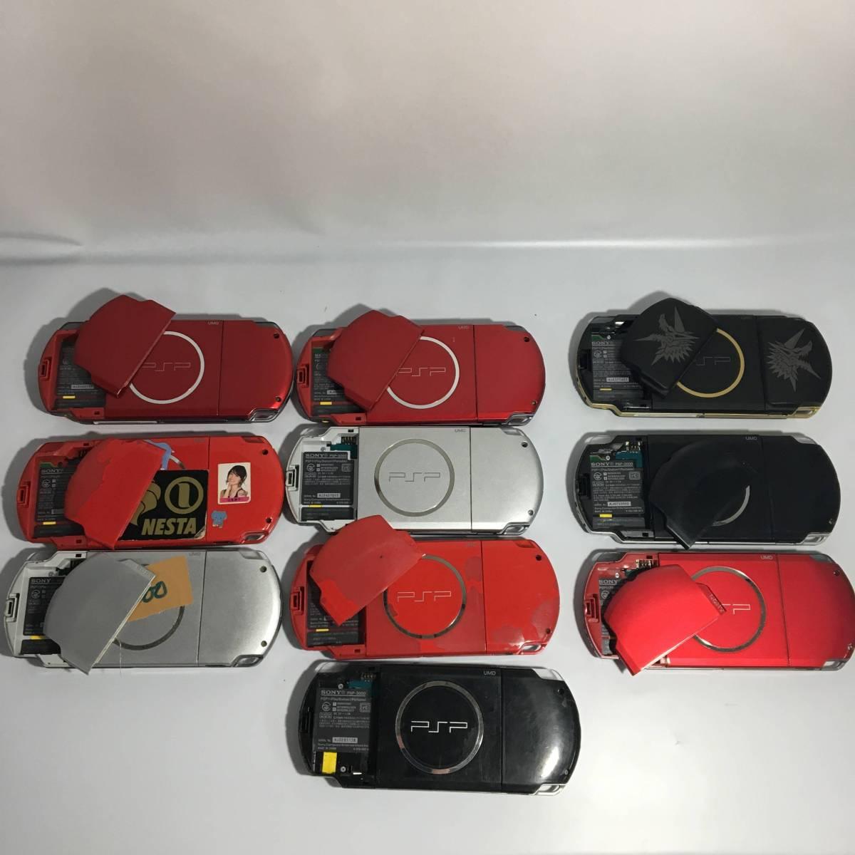 【ジャンク】PSP 本体 まとめ セット 1000 2000 3000 計22台 中古 ゲーム機 ソフト_画像3
