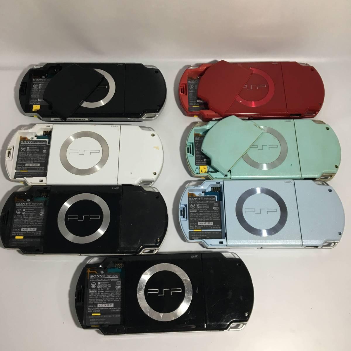 【ジャンク】PSP 本体 まとめ セット 1000 2000 3000 計22台 中古 ゲーム機 ソフト_画像5