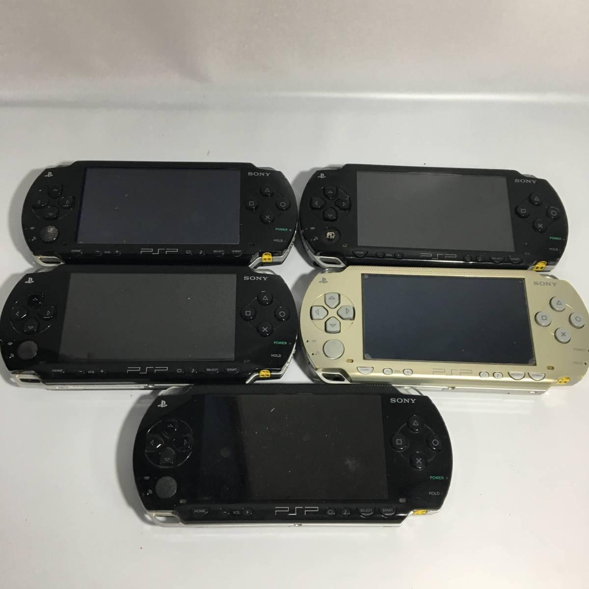 【ジャンク】PSP 本体 まとめ セット 1000 2000 3000 計22台 中古 ゲーム機 ソフト_画像6