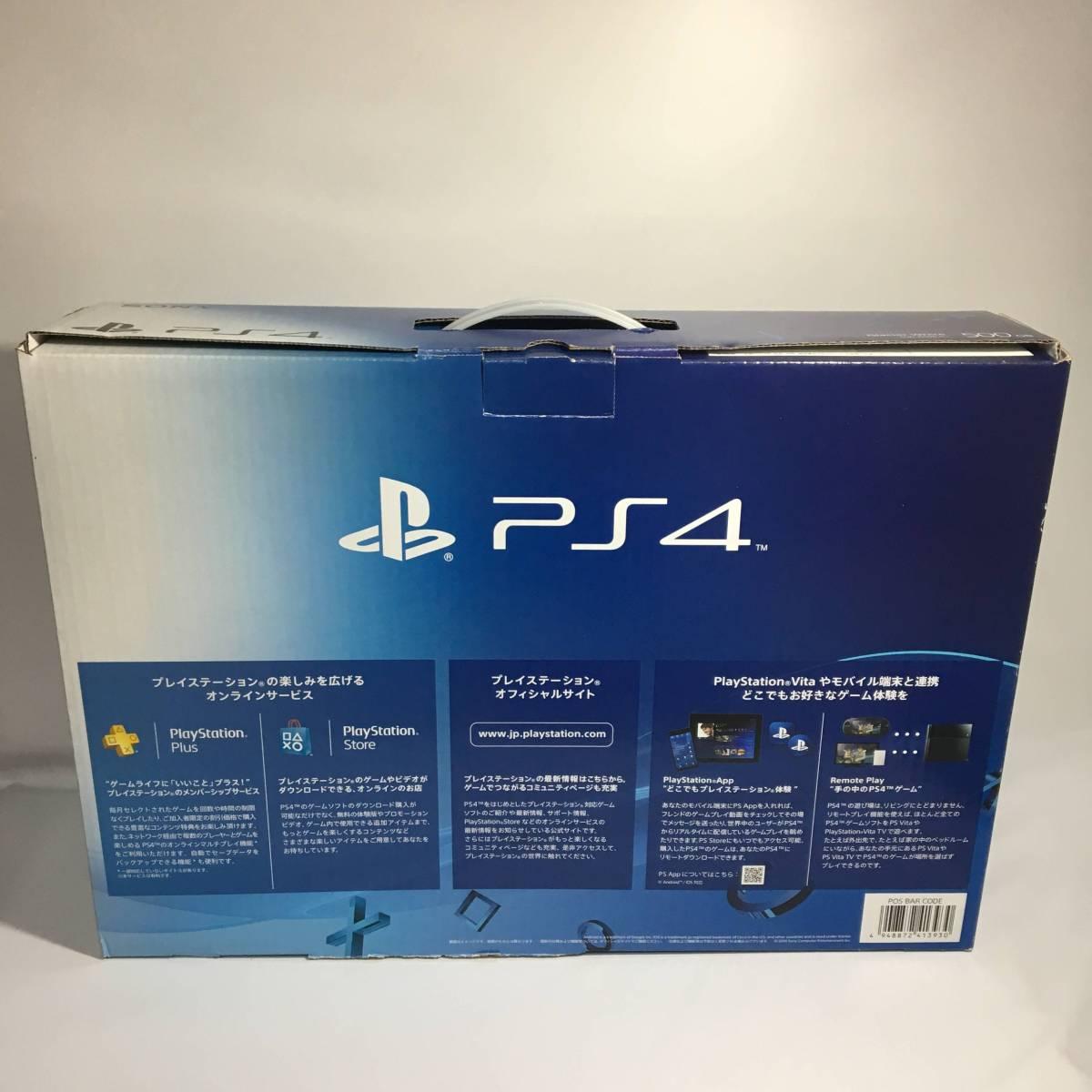 PS4 プレイステーション4 CUH-1100A 500GB 本体 ケーブルセット ホワイト 白 まとめ ソニー ソフト プレステ 中古 Pro VR_画像9