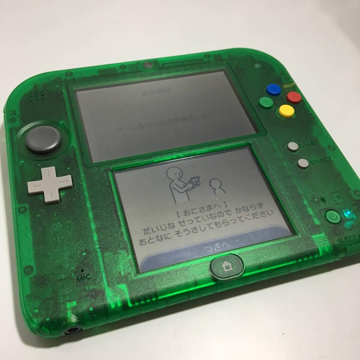 【極美品】ニンテンドー2DS ポケモン 緑 限定パック ARカード未開封 ステッカー未使用 クリアグリーン 3DS 本体 ソフト セット ll_画像2