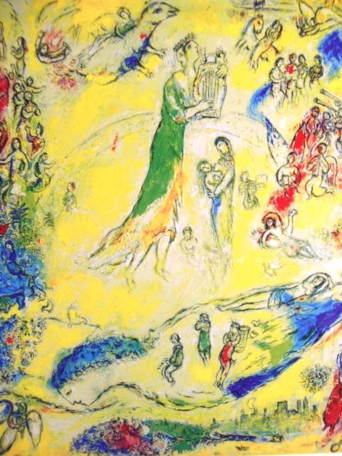 マルク・シャガール 【音楽の源】 希少な画集より、新品高級額・額装付、状態良好、送料無料、人物 抽象画 絵画、テンペラ ガッシュ その他
