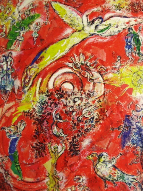 マルク・シャガール 【音楽の勝利】 希少な画集より、新品高級額・額装付、状態良好、送料無料、絵画 抽象画、テンペラ、ガッシュその他