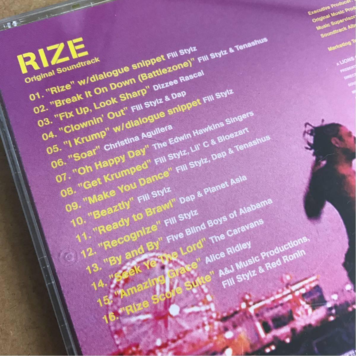 DVD付■RIZE オリジナルサウンドトラック■ニュー・ダンスのドキュメンタリー映画サントラ■Flii Stylz/Dizzee Rascal/Christina Aguilera_画像5