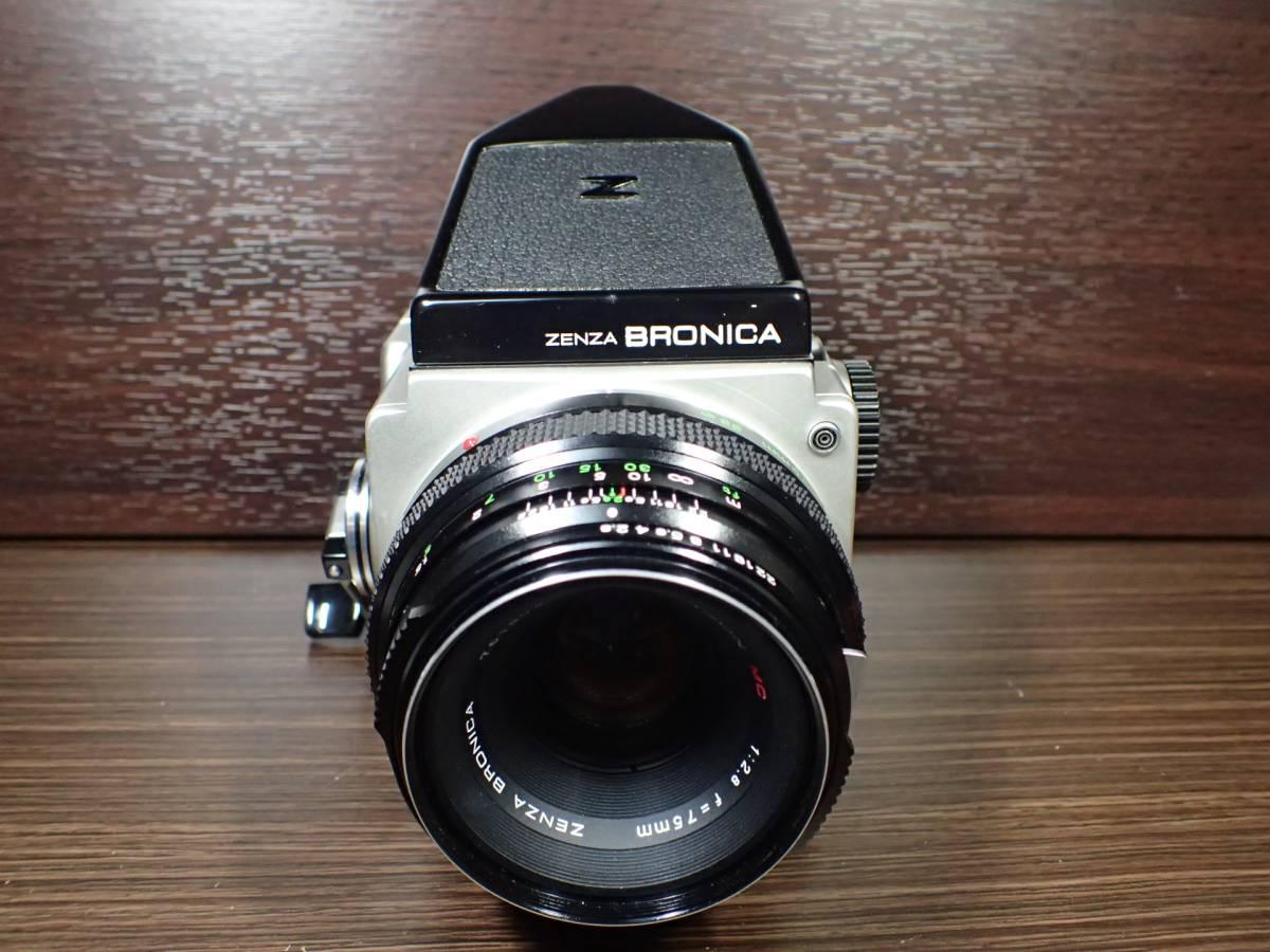 BRONICA ETR ブロニカ + ZENZANON MC 75mm 2.8 訳アリ