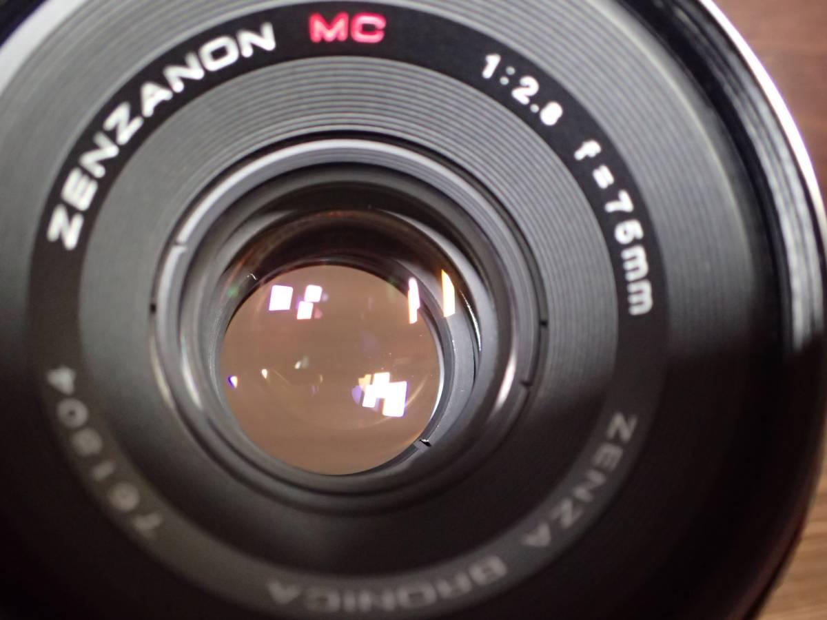 BRONICA ETR ブロニカ + ZENZANON MC 75mm 2.8 訳アリ _画像8
