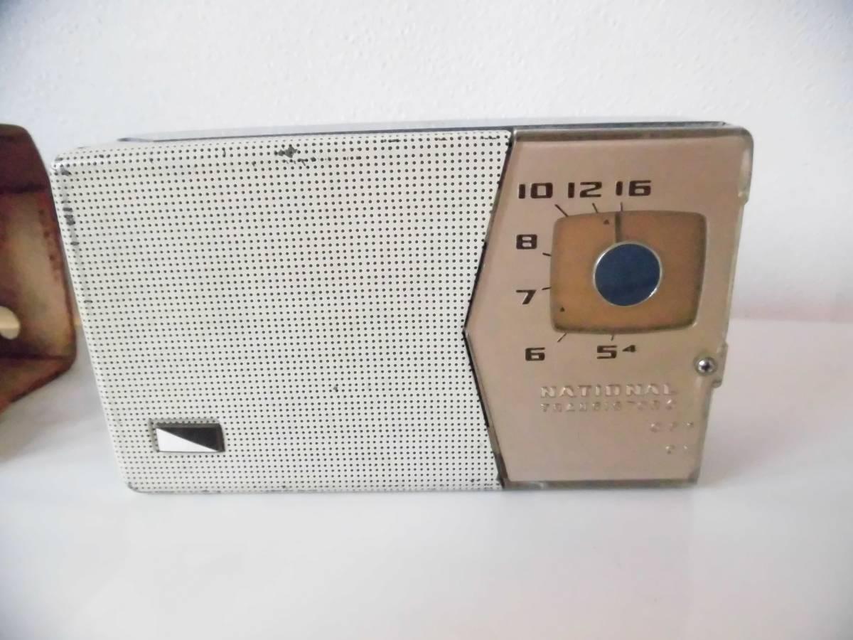 n133 ジャンク ナショナル トランジスタラジオ AT-200 年代物 昭和レトロ