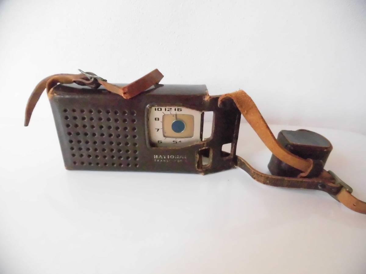 n133 ジャンク ナショナル トランジスタラジオ AT-200 年代物 昭和レトロ_画像2