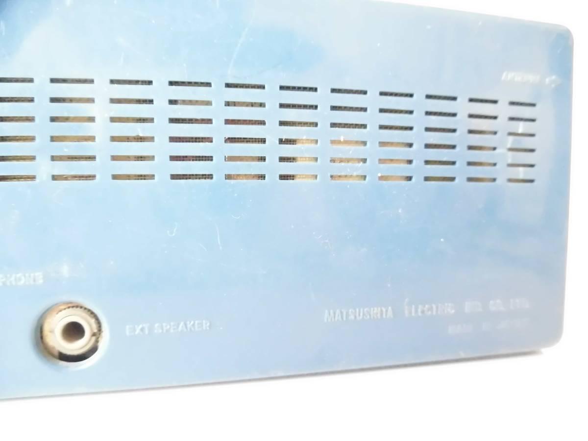 n133 ジャンク ナショナル トランジスタラジオ AT-200 年代物 昭和レトロ_画像10