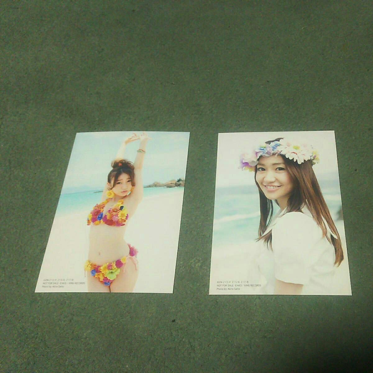 大島優子 生写真 AKB48 さよならクロール 通常盤 2種類 コンプ