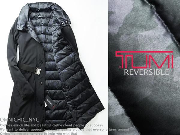 ■最高峰14万【TUMI】トゥミ/最高ランクの耐久性、防寒性、美しいシルエットを兼ね備えたリバーシブルグースダウンコートジャケットM/C104