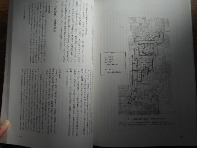 城郭談話会 『大和 郡山城』 下高大輔 高田徹 2009年_画像10