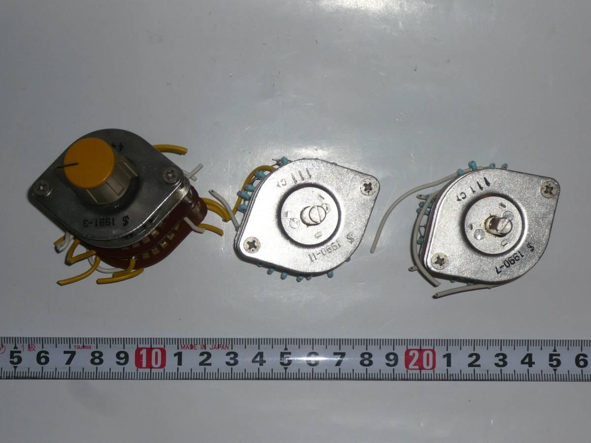 自作派の為の電子部品 ロータリースイッチ 2段1回路26接点 2セット_画像3