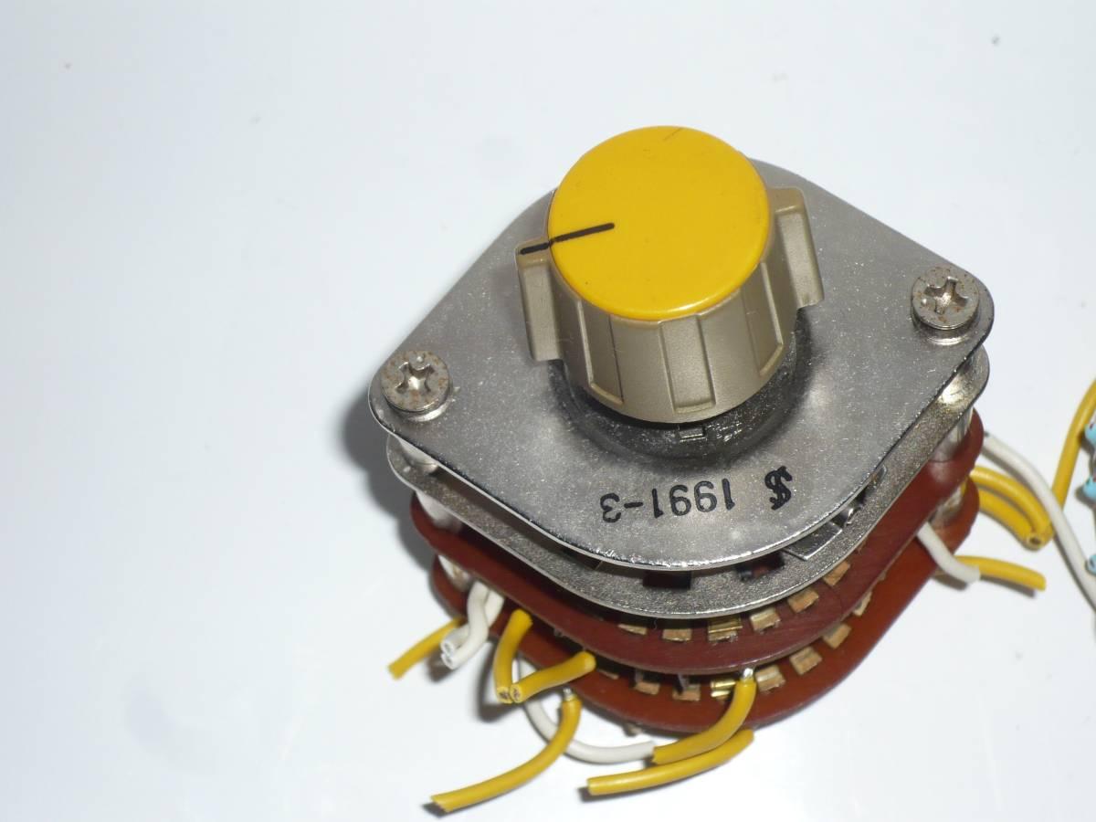 自作派の為の電子部品 ロータリースイッチ 2段1回路26接点 2セット_画像8