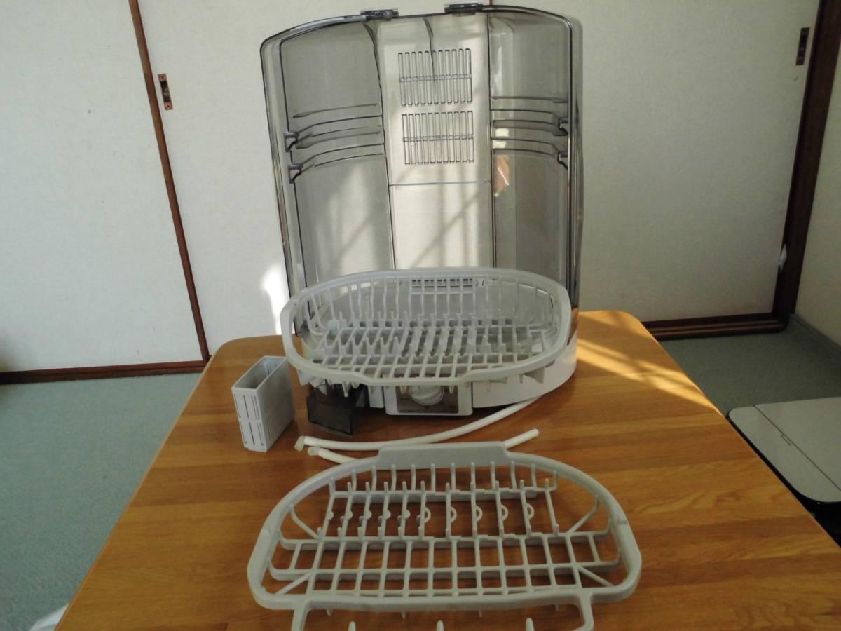 79398a14dee6 食器乾燥機 EY-KB50-HA 象印 5人用 (グレー)