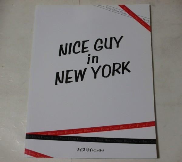 ★パンフ【NICE GUY in NEW YORK】2016年 井上芳雄 間宮祥太朗 吉岡里帆