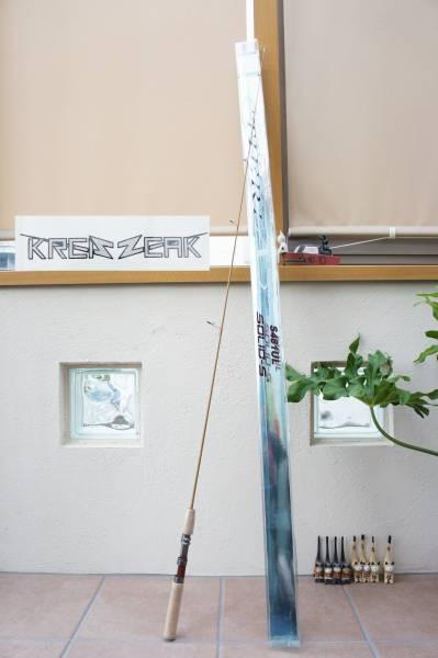 新品◆釣具◆トラウト鱒釣りの釣竿*S481ULソリッド140渓流管理/ブラウン