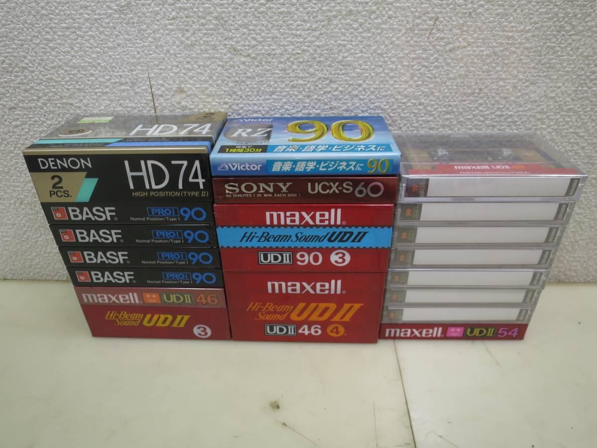 DA16B/新品カセットテープ/maxell/DENON/BASF/26本