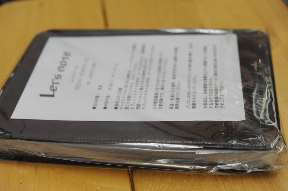 RZシリーズ用 レッツノート純正PCケース CF-JJETC156R 新品未使用未開封ですがジャンク扱い!_画像3