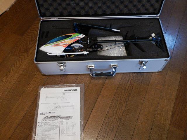 ヒロボー HIROBO EMBLA 450E SLM ジャンク品 _画像9