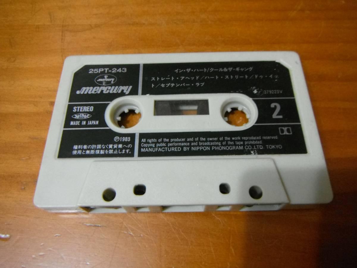 ☆イン・ザ・ハート/クール&ザ・ギャング KOOL&THEGANG カセットテープ 名曲ジョアンナ好きにも…