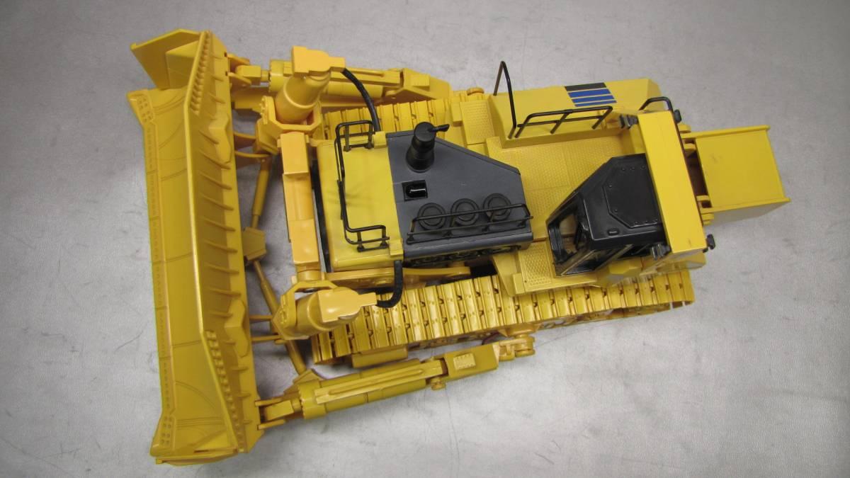 京商 1/50 重機 ラジコン コマツ ブルドーザー D575A 半動作品 ジャンク  画像多数_画像6