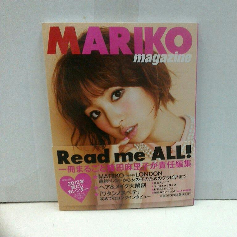 篠田麻里子 MARIKO magazine  カレンダー未使用  帯付き